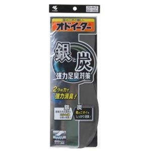 銀と炭のオドイーター フリーサイズ 【3セット】 - 拡大画像