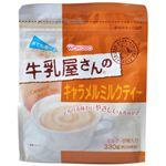 牛乳屋さんのキャラメルミルクティー 330g 【6セット】
