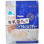 牛乳屋さんのロイヤルミルクティー 400g 【7セット】