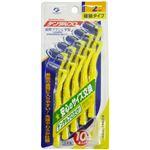 デンタルプロ L字型歯間ブラシ サイズ2(SS) 【17セット】