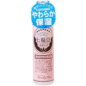 ハーティラブ 七福豆 柔軟水II 超乾燥肌用(しっとり強化タイプ) 200ml 【4セット】 - 拡大画像