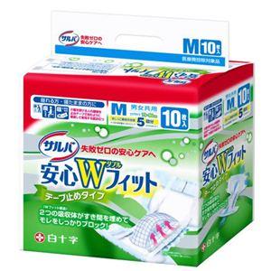サルバ 安心Wフィット M 10枚 【2セット】