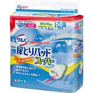 (まとめ買い)サルバ 尿とりパッドスーパー 男性用 68枚×3セット