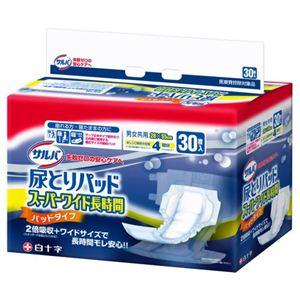 サルバ 尿とりパッドスーパーワイド長時間 30枚 【3セット】