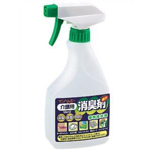 (お徳用 2セット) サンヘルパー 介護用消臭剤 ガンタイプ 500ml ×2セット - 拡大画像