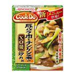 Cook Do 豚バラ肉とチンゲン菜のXO醤炒め用 3-4人前 【42セット】