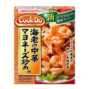 Cook Do 海老の中華マヨネーズ炒め用 3-4人前 【42セット】