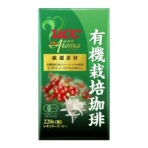 (まとめ買い)UCC スーパーアロマ 有機栽培珈琲(粉) 220g×8セット
