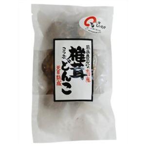 (まとめ買い)ムソー 大分産椎茸 小つぶどんこ 45g×3セット