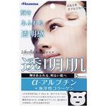ライフセラ 美容液マスク 透明肌 5枚 【4セット】
