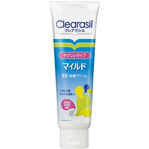 クレアラシル 薬用洗顔フォーム マイルド 120g 【8セット】