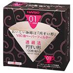 ハリオ V60用ペーパーフィルター01M 1-2杯用 100枚箱入 VCF-01-100MK【4セット】