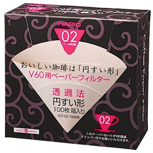 ハリオ V60用ペーパーフィルター02M 1-4杯用 100枚箱入 VCF-02-100MK【6セット】 - 拡大画像