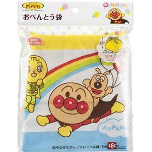 (まとめ買い)アンパンマンランチ おべんとう袋×4セット - 拡大画像