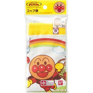 (まとめ買い)アンパンマンランチ コップ袋×6セット - 拡大画像