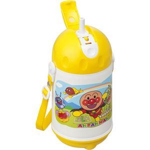 (まとめ買い)アンパンマンランチ ストロー付き水筒(保冷タイプ)×2セット