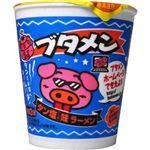 【ケース販売】おやつカンパニー ブタメン タン塩味ラーメン 37g*15個 【11セット】