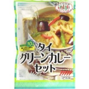 タイの台所 タイグリーンカレーセット 2-3人前 【7セット】