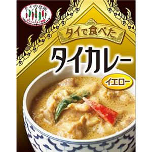 タイの台所 タイで食べたタイカレー イエロー 200g 【8セット】 - 拡大画像
