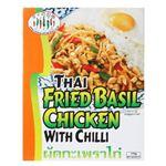 タイの台所 鶏肉のバジルチリ炒め 130g 【8セット】
