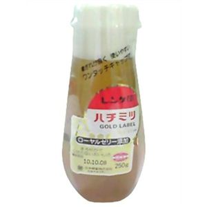 レンゲ印 ゴールド ローヤルゼリー添加ハチミツ 250g 【6セット】