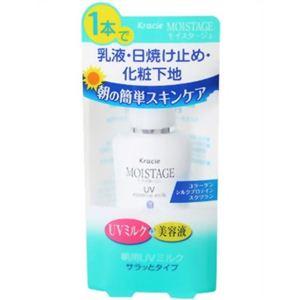 モイスタージュ UVエッセンスミルク 50ml 【4セット】 - 拡大画像