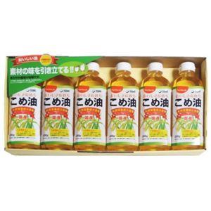 こめ油ギフトセット(TFKA-30) 日本のお米の豊かな恵み 500g*6本入