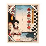 白樺派のカレー ポーク(中辛) 200g 【5セット】