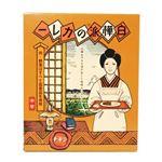 白樺派のカレー チキン(中辛) 200g 【5セット】
