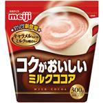 コクがおいしいミルクココア 300g 【9セット】