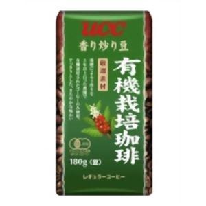 UCC 香り炒り豆 有機栽培珈琲 180g 【5セット】 - 拡大画像