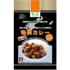 (まとめ買い)奄美カレー 甘口 180g×6セット - 拡大画像