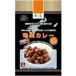 奄美カレー 甘口 180g 【6セット】
