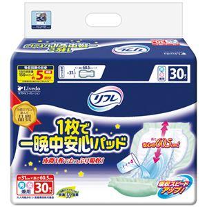 (まとめ買い)リフレ 尿とりパッド 1枚で一晩中安心パッド 5回吸収 30枚入×3セット