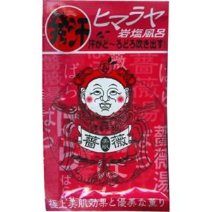 ヒマラヤ岩塩風呂 薔薇 【6セット】