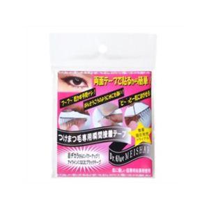 つけまつ毛専用瞬間接着テープ Dr.Glue MEISHAR トライアル ブラック 【4セット】