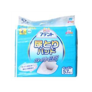 アテント 尿とりパッド スーパー吸収 男性用 57枚入 【4セット】
