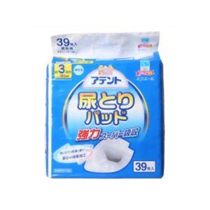 アテント 尿とりパッド 強力スーパー吸収 男性用 39枚入 【3セット】