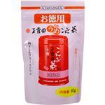 玉露園 梅こんぶ茶 85g 【5セット】