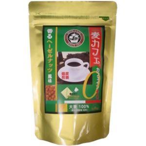 (まとめ買い)健茶館 麦カフェ 香るヘーゼルナッツ風味 4.5g×15包×4セット
