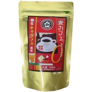 (まとめ買い)健茶館 麦カフェ 香るキャラメル風味 4.5g×15包×4セット