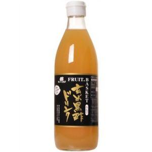 玄米黒酢ドリンク(りんご) 500ml 【4セット】
