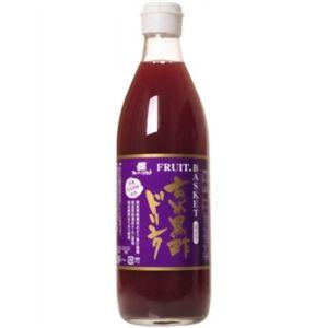 玄米黒酢ドリンク(りんご&ぶどう) 500ml 【4セット】