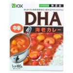 DHA海老カレー 180g 【8セット】
