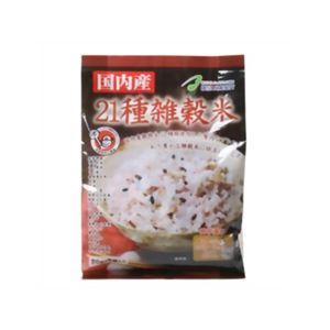 (まとめ買い)国内産 21種雑穀米 160g×5セット - 拡大画像