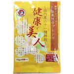 奈美悦子ブレンド雑穀米 国内産十六種雑穀 健康で美人 15g*8袋 【3セット】