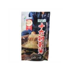 国内産 十六雑穀米(黒千石入り) 75g 【5セット】 - 拡大画像
