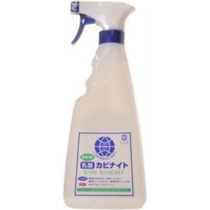 ニュー 乳酸カビナイト トリガー付 【2セット】 - 拡大画像