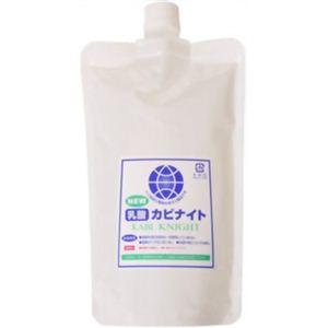 ニュー 乳酸カビナイト 詰め替用 400ml 【3セット】 - 拡大画像