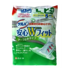 サルバ 安心Wフィット コンパクト L 2枚 【5セット】